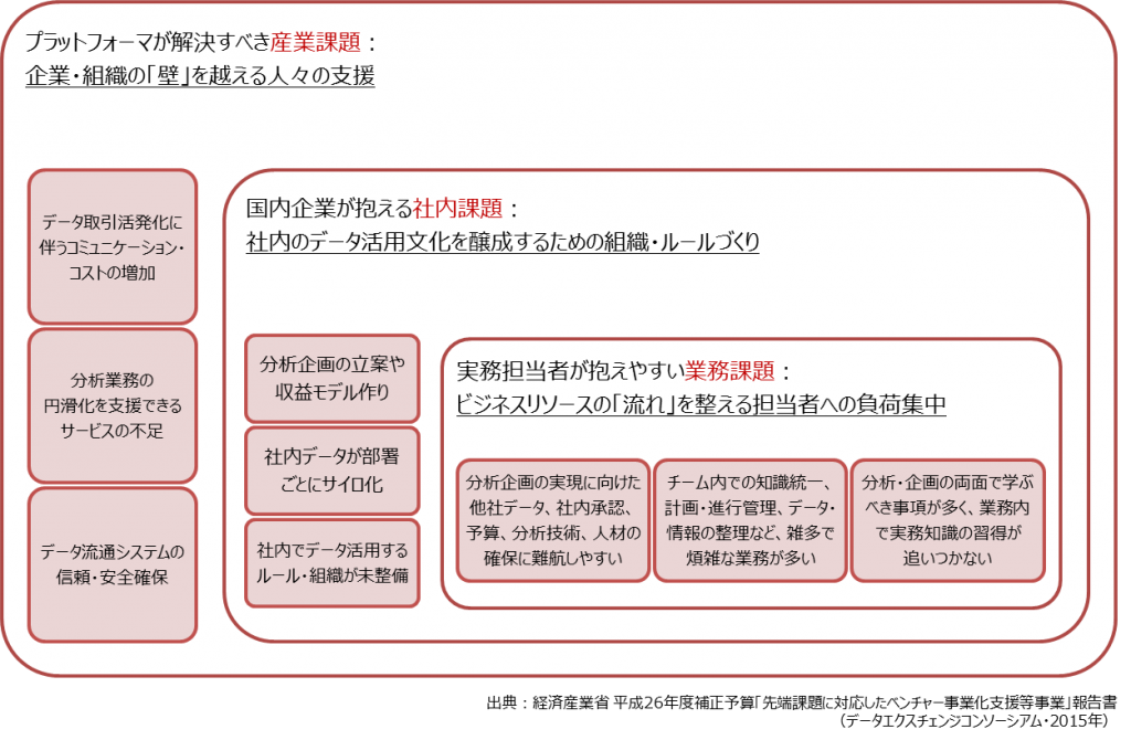 2016060601_image_3